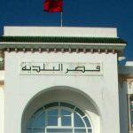 الاعلان عن تأسيس الكنفدرالية التونسية لرؤساء البلديات