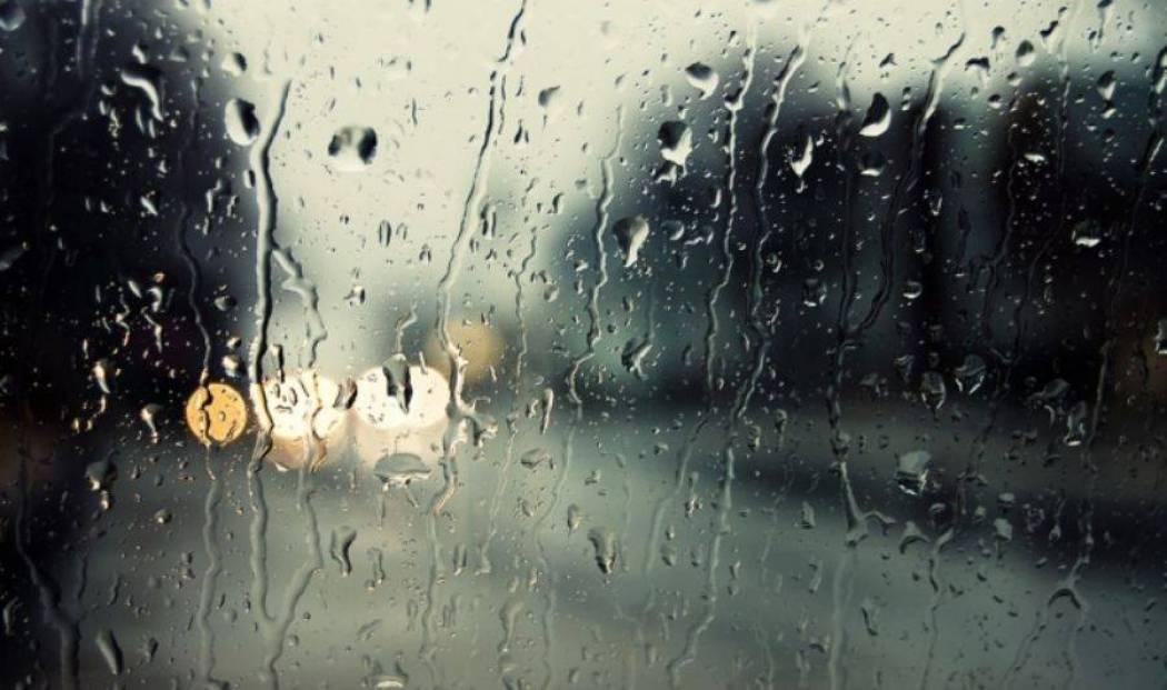 أعلاها في بنزرت: كميات الأمطار المُسجّلة بـ 15 ولاية
