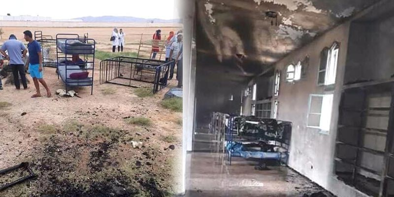 حريق مبيت إعدادية المكناسي: إيقاف تلميذين