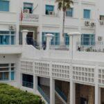 غلق وإخلاء المعهد العالي للعلوم الانسانية بتونس