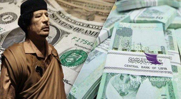 بلجيكا: عودة الجدل حول اختفاء 10 مليارات أورو من أرصدة القذافي