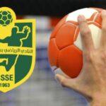 نادي ساقية الزيت ينظّم البطولة العربية لكرة اليد