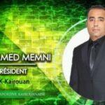محمد المامني رئيسا جديدا للشبيبة القيروانية