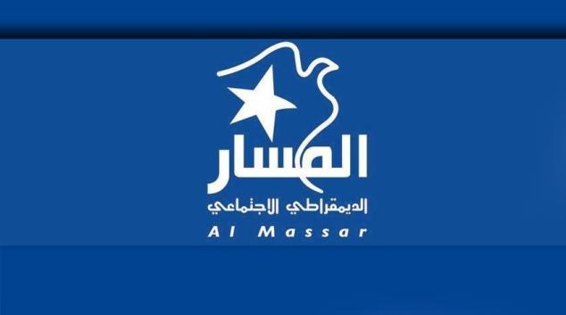 """معطيات الجبهة الشعبية: المسار يُطالب """"الباجي"""" والشّاهد بالتّحرّك"""