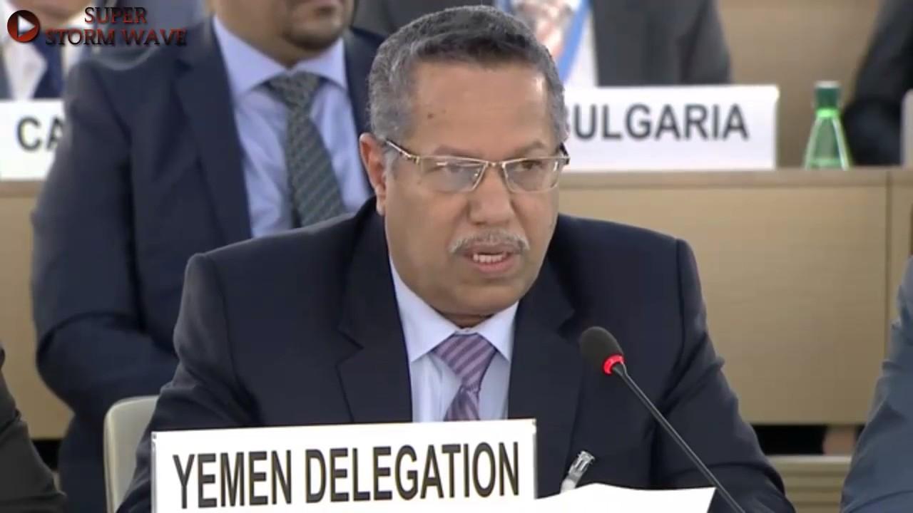 اليمن: إقالة رئيس الحكومة وإحالته على التحقيق