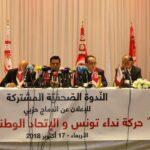نداء تونس: 10 تنسيقيات ترفض الاندماج مع الوطني الحرّ