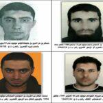 وزارة الداخلية تدعو إلى الابلاغ عن 4 عناصر إرهابية