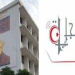 """بعد تجاذبات بينهما: اتحاد """"اجابة"""" يقبل إمضاء محضر جلسة مع وزارة التعليم العالي"""