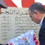 استشهد فيها 5 مواطنين: غدا اتّحاد الشّغل يُحيي الذّكرى 68 لأحداث النفيضة