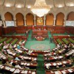 143 نائبا يتغيّبون عن جلسة مُساءلة وزيري الداخلية والعدل !