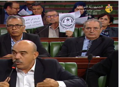 البرلمان : نواب الجبهة يرفعون شعارات مُساندة للاضراب العام