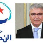 النّهضة تُصدر بلاغا حول عبد الكريم الزبيدي