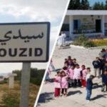 بئر الحفي: مديرو المدارس الابتدائية يُهدّدون باستقالة جماعية