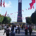 تونس تحتضن منتدى التمكين الاقتصادي للمرأة