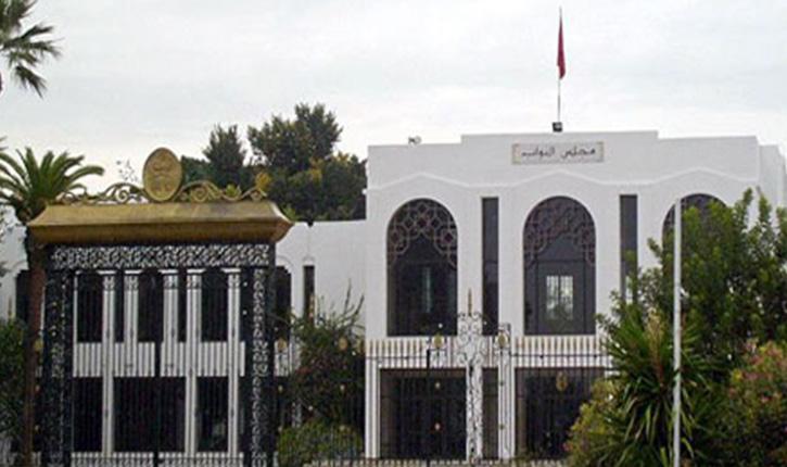 اتحاد الشغل يدعو منظوريه للتجمهر أمام البرلمان