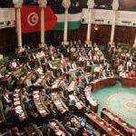 البرلمان يُحيّن تركيبة الكتل النيابية