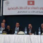 بمناسبة ذكرى المولد النّبوي: مساعدات لـ200 عائلة بولاية تونس