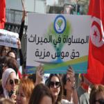 """أستاذ بالأزهر: """"اقتراح تونس المساواة في الإرث صحيح فقهًا ولا يتعارض مع كلام الله"""""""