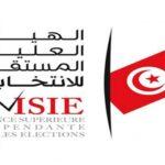 انتخابات السرس : قائمتان مستقلّتان تفوزان على حركتي النّهضة وتحيا تونس