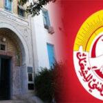 وزارة التربية: خطاب اليعقوبي غير حضاري.. وينطوي على ممارسات بائدة