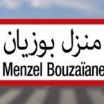 الأهالي أغلقوا المقر وأطردوه: معتمد بوزيان يستأنف مهامه واحتقان بالجهة