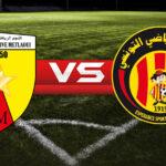 يحصل في البطولة التونسية: الترجي ضيف في ملعبه..ونجم المتلوي يُعاقب جماهيره