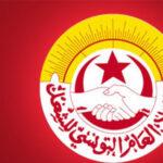 اتحاد الشغل: سنُقاطع جلسات مناقشة مشروع ميزانية الدولة