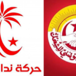 الاضراب العام/ نداء تونس: الاتحاد صمّام أمان اجتماعيّ وحليف وطنيّ