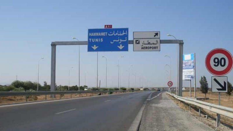 الأربعاء والخميس: غلق مؤقّت للطريق السيارة تونس – الحمامات