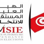 بالأسماء: قائمة المترشّحين لعضوية هيئة الانتخابات