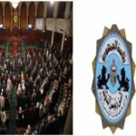 إدارة الأمن الرئاسي تُوضّح حقيقة وجود أمن مواز في البرلمان