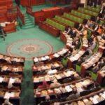 البرلمان : المصادقة على ميزانية وزارة العدل