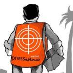 النفط مقابل الغذاء: في استراتيجية تدجين القطاع الإعلامي   بقلم/ محمد اليوسفي