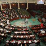 التركيبة الجديدة للكتل البرلمانية