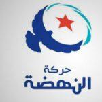 الناطق باسم النهضة : مُتمسّكون بالنأي بمؤسسات الدولة عن التجاذبات السياسية