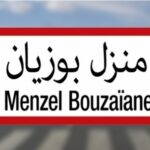 متهم بالتجسّس لفائدة حركة النهضة: اتحاد الشغل يُطالب باقالة معتمد منزل بوزيان