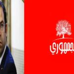 """""""الجمهوري"""" يُطالب الشاهد بمنع دُخول وفد للكيان الصهيوني إلى تونس"""