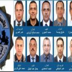 البريد التونسي يُكرّم شهداء الأمن الرّئاسي