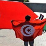 في الذكرى 30 لإعلان دولة فلسطين: تونس تُطالب بوقف الاعتداءات على الفلسطينيين