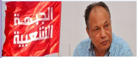 نائب عن الجبهة: ميزانية 2019 على غرار ميزانية 2018 منحازة لـ 1% من التونسيين