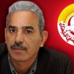 اتحاد الشغل: نتمسّك بإقرار زيادة مجزية في أجور الوظيفة العمومية