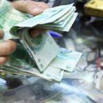 زيادة بين 130 و237 دينارا في أجور قطاع البنوك والمؤسسات المالية