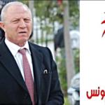 تكليف رضا شرف الدين رسميّا برئاسة لجنة انتخابات نداء تونس