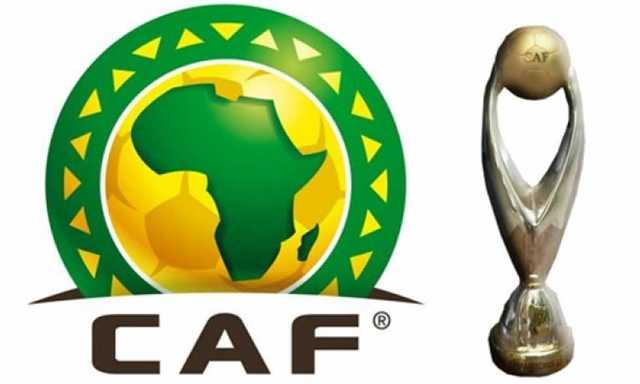النادي الافريقي يتعرّف على منافسه في دوري الأبطال