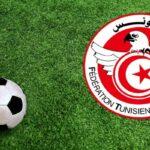 البطولة التونسية الأولى عربيا وإفريقيا