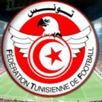 آلة الصدمات القلبية على ذمّة الأندية التونسية