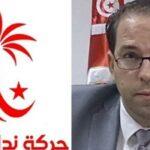كتلة نداء تونس: خروقات قانونية في التحوير الوزاري