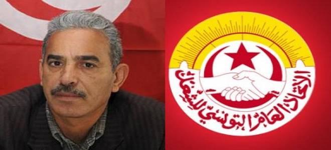 اتحاد الشغل : هذه القطاعات غير معنية بإضراب الغد