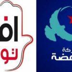 """آفاق تونس: """"تصريحات الغنّوشي غير مسؤولة وتُؤكّد أنّ التحوير خضع للتوظيف الحزبي"""""""