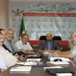 """أزمة داخل """"النهضة"""" الجزائرية: 53 قياديا يقاطعون مؤتمرها السادس"""